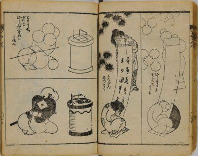 Katsushika Hokusai Quick Lessons in Simplified Drawing