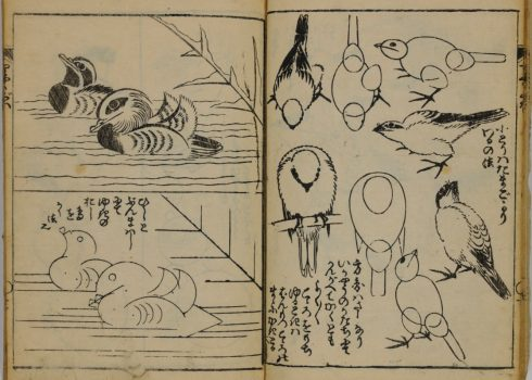 Free drawing lessons from the great master Hokusai